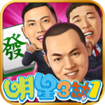 3116Mahjong SLOTPoker 6.9.45 MOD Unlimited Money for android