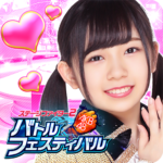 AKB482 3.4.14 MOD Unlimited Money for android
