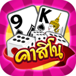 Casino Thai Hilo 9k Pokdeng Sexy game 3.4.180 MOD Unlimited Money for android