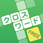 crossword japanese 2.4.9 MOD Unlimited Money for android