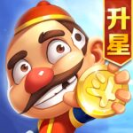 2- 1.2.3.1 MOD Unlimited Money for android
