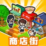 Hako-Hako My Mall 1.0.67 MOD Unlimited Money for android