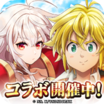 RPG 1.0.26 MOD Unlimited Money for android