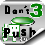 Dont Push the Button3 -room escape game- 1.2.2 MOD Unlimited Money for android