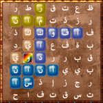 Search for The Words – Crossword 10.64 MOD Unlimited Money for android