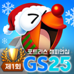 M 5.9 MOD Unlimited Money for android