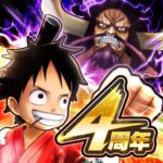 ONE PIECE 1.32.2 MOD Unlimited Money for android