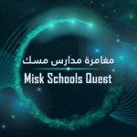 Misk Schools Quest 1.0.1 MOD Unlimited Money for android
