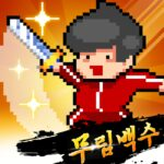RPG 1.1.6 MOD Unlimited Money for android