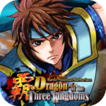 Dragon of the 3 Kingdoms MOD Unlimited Money for android