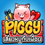 PIGGY MOD Unlimited Money for android