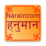 Hanuman Chalisa and Sunderkand MOD Premium Cracked for android