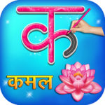 Hindi Alphabets Learning And Writing MOD Unlimited Money for android