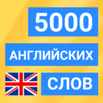 – – MOD Unlimited Money for android