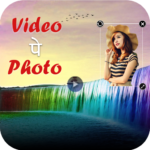 Video Par Photo Lagana Wala Apps – Video Pe Photo MOD Premium Cracked for android